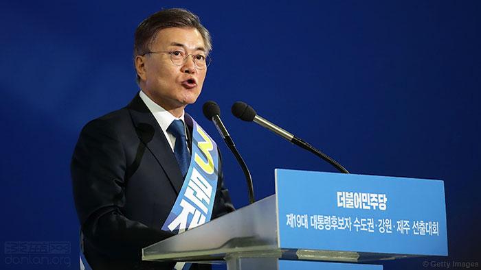 韩国总统候选人文在寅反对同性恋