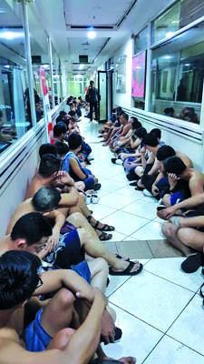 印尼:椰枫新村男同性恋派对案