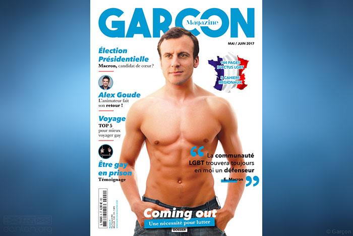 """法国总统候选人马克龙""""半裸亮相""""同志刊物"""