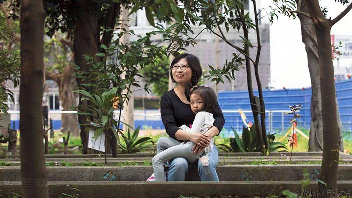 日常对话:一位母亲眼中的同志妈妈