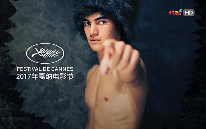 第70届戛纳国际电影节:酷儿棕榈单元指南