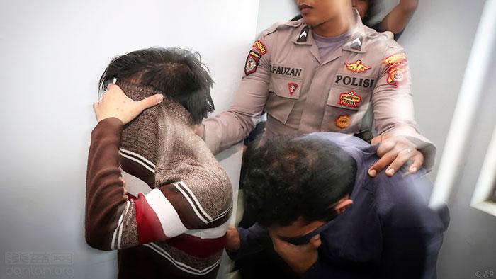 因为相爱,印尼亚齐省同志被判鞭刑
