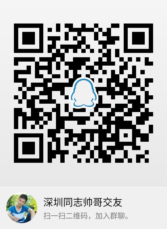 深圳同志QQ群:875708709  欢迎您的加入