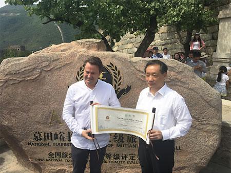 卢森堡首相登上北京慕田峪长城