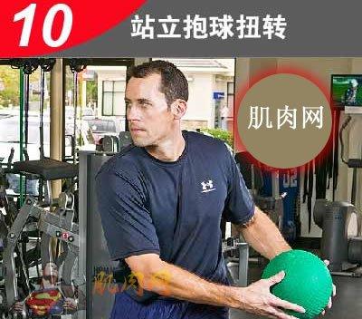 如何快速锻炼腹肌_练腹肌最好的15个方法