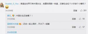 """老外问""""中国同性间为啥喜欢手挽手"""" 网友回复亮了"""