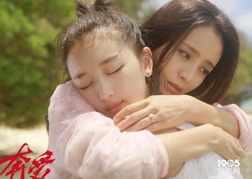 """《奔爱》情人节上映 影片""""同性床戏""""片段曝光"""