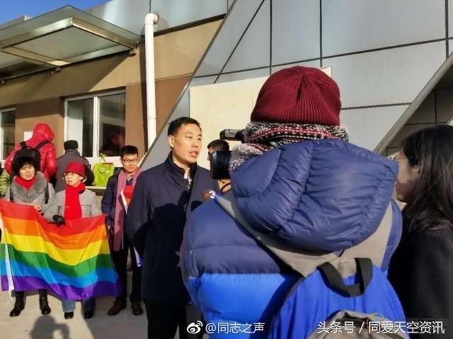 广电总局被指歧视同性恋成被告