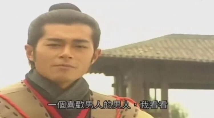 古代中国第一位男同性恋,也是魏国第一剑客,秦灭魏国后去向成谜