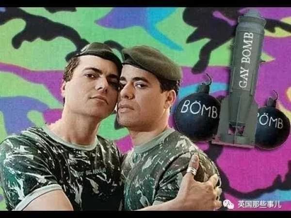让敌人都变同性恋计划 美国竟然讨论了8年!
