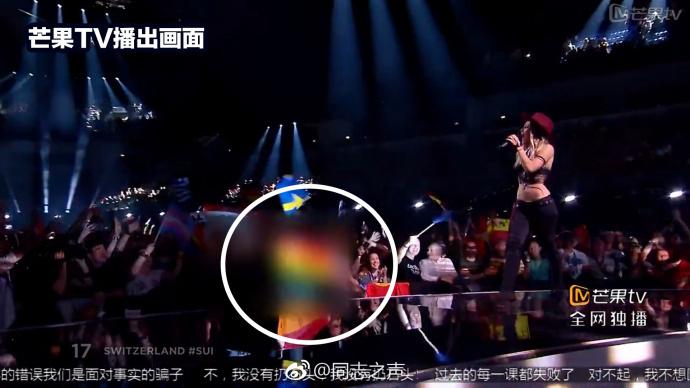 芒果 TV 因删除同性恋内容丧失《欧洲歌唱大赛》转播权