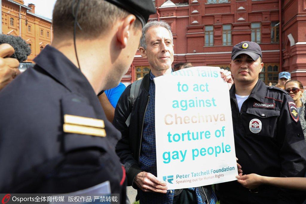 俄罗斯世界杯开幕,同性恋人士进行抗议被捕