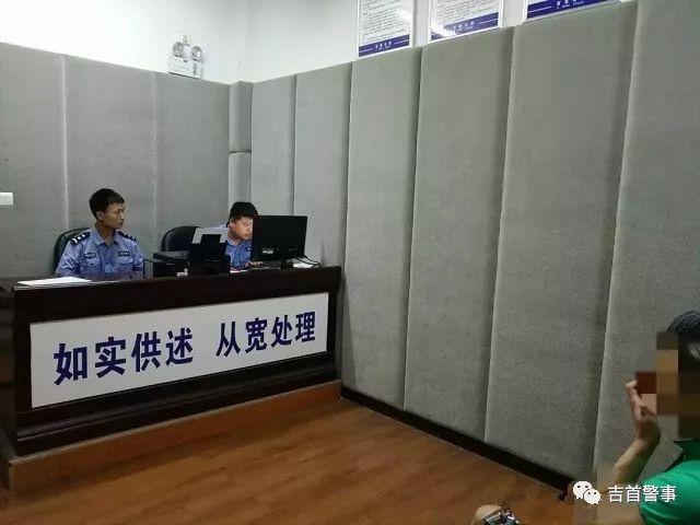 """湖南警方抓获两名卖淫嫖娼""""同性恋""""男子"""