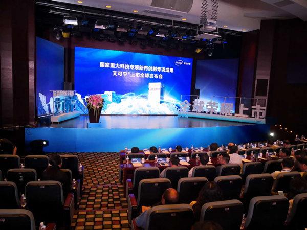 中国首个抗艾滋病一类新药艾可宁在华上市