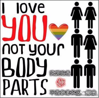 """占领全网的""""镇魂女孩"""",在现实中会支持同性恋平权吗?"""