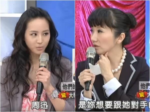 张钧甯曾透露想与周迅搭戏。