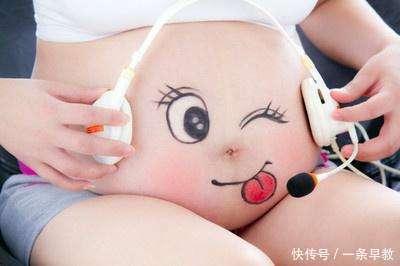 0多位女同性恋人工授精怀孕,