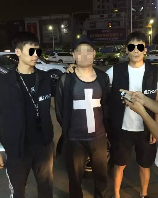 表面是同性交友,实质是伺机盗窃!东莞警方9小时破案