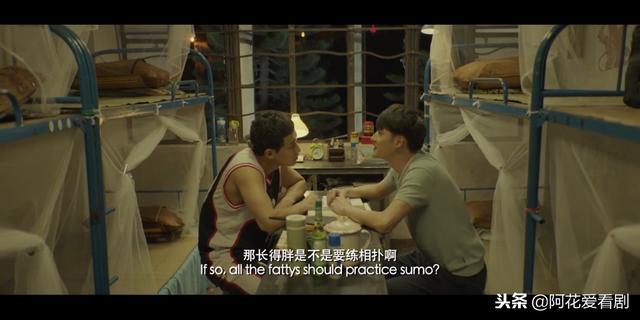 电影《再见时光》,上铺和自己挤一张床,还要尝试接个吻?