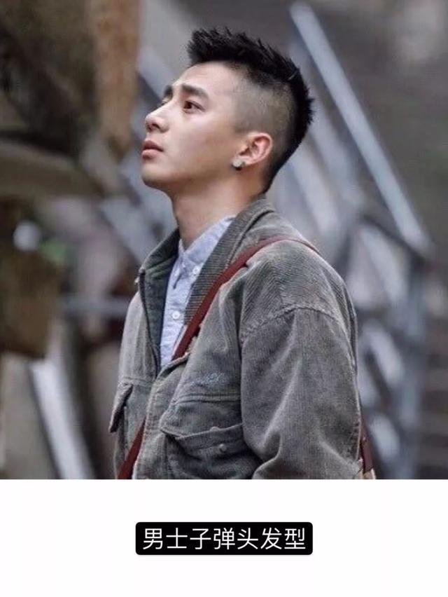 16款秋冬男士发型,没有高颜值剪了也会变帅!