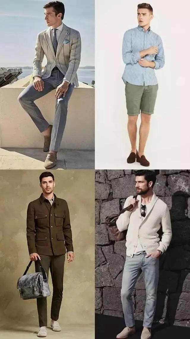 最适合男士的五双鞋,夏季让自己的双脚透透气!