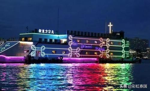 海上人妖公主号游船